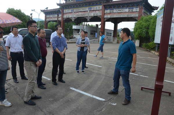 生態環境部調研評估組調研東鋼項目
